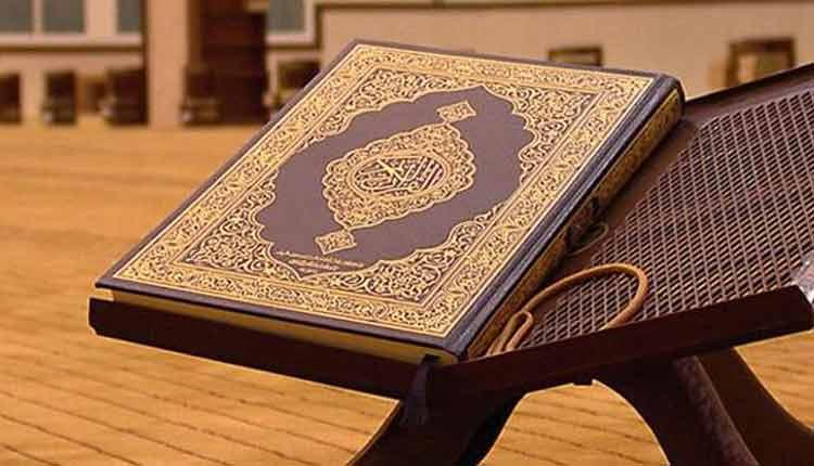 quran mein hazaf ka asool abu yahya inzaar