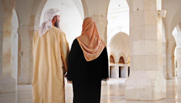 aurat mard aur quran by abu yahya inzaar