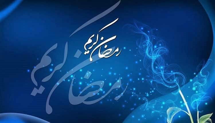 ramazan ka amaal inzaar inzar abu yahya