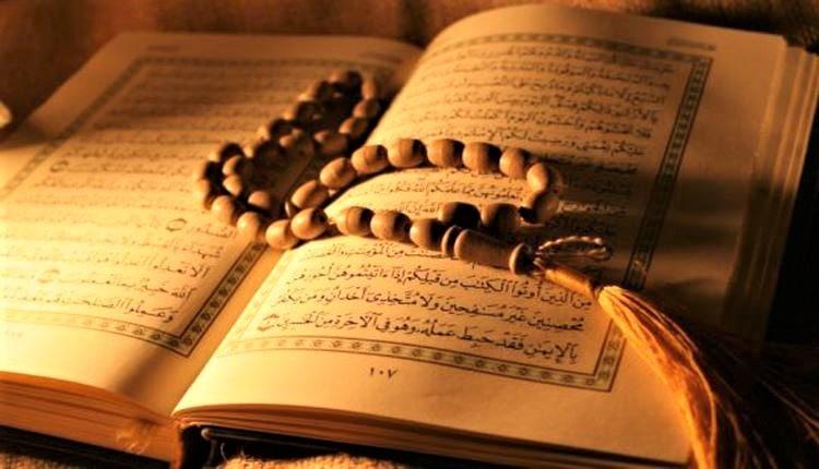 inzaar abu yahya download urdu books novel pdf