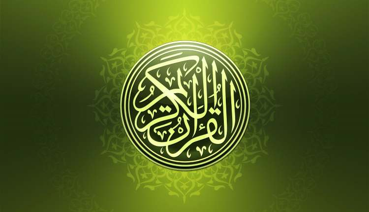 quran urdu mp3 download inzaar abu yahya