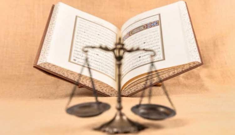 shariyat hidayat aur khuda ki adalat by abu yahya inzaar